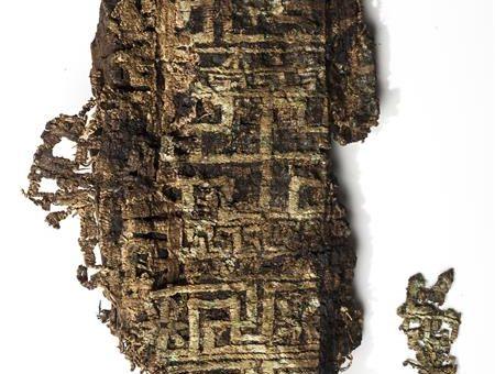 VIDEO-NOTICIA: Los bordados más antiguos hallados en Italia