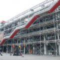 El Centro Pompidou francés tendrá una sede en Shanghái en 2019