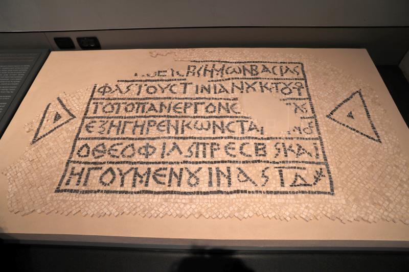 Mosaico griego, Museo de Israel