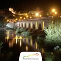 PATRIMONIO DUERO. Puente Nuevo de Zamora