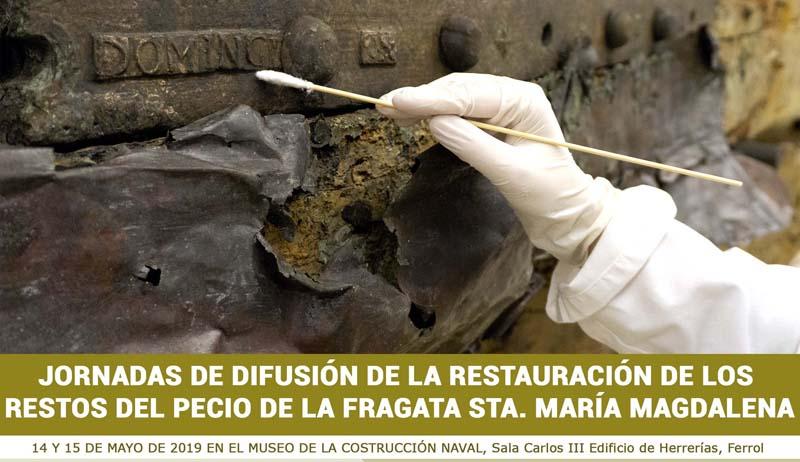 CanalPatrimonio_ Jornadas Restauración_Pecio Sta Maria Ferrol.