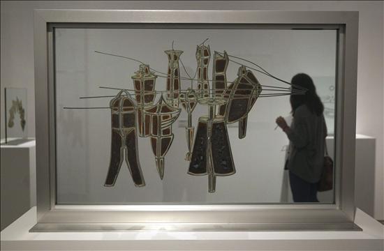 Museos_EFE