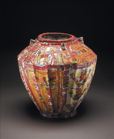 CanalPatrimonio_BritishMuseum_islam_EFE