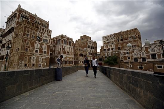 CanalPatrimonio_Yemen_EFE