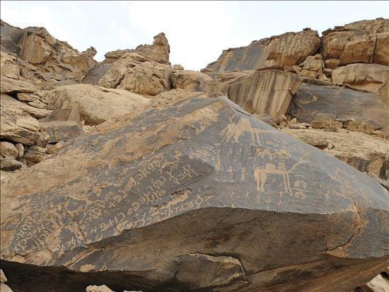 petroglifos Hail
