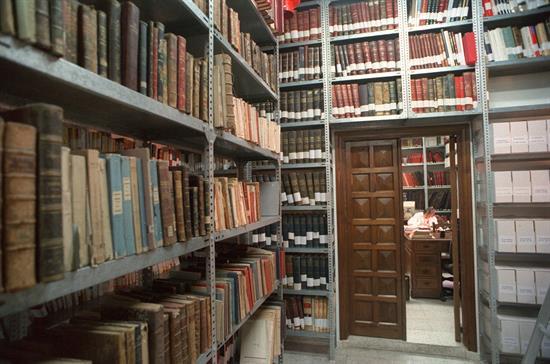 archivo, Salamanca